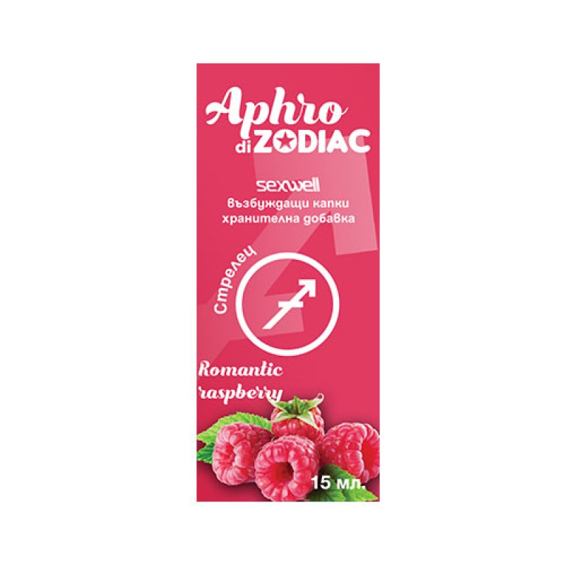 Aphro di zodiac - Възбуждащи спрейове и гелове | Цена: 24.44 лв.