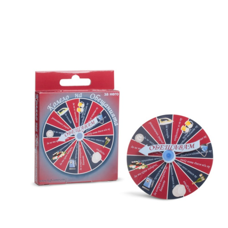 Promise Spinning Wheel For Him - Секс шеги | Цена: 9.78 лв.